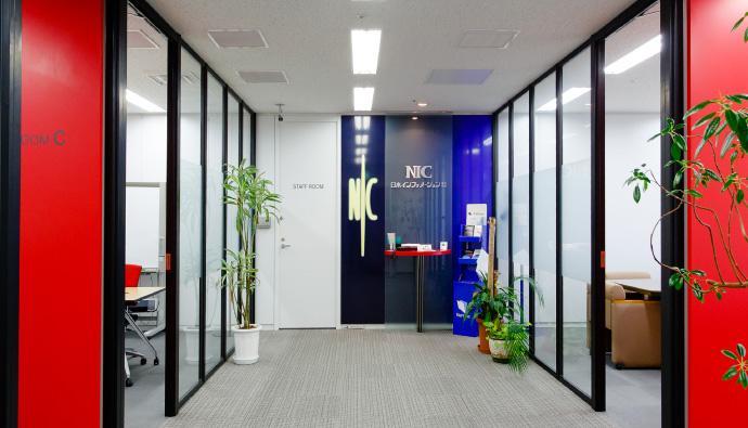 写真:本社(管理本部)・名古屋本部・NEXT事業部