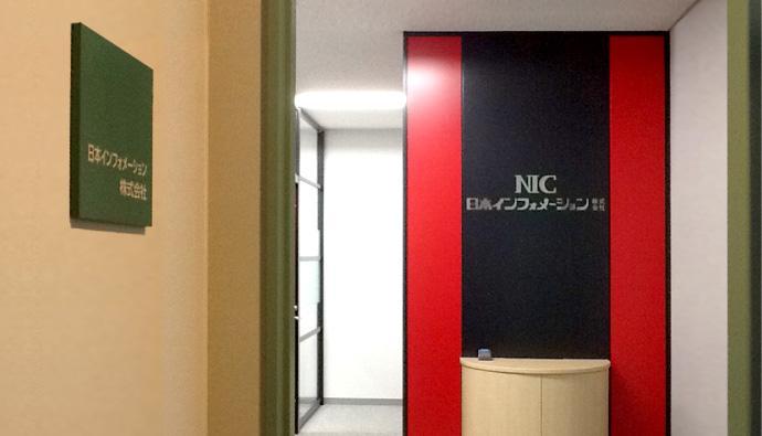 写真:盛岡オフィス