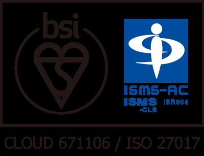 画像:ISO27017