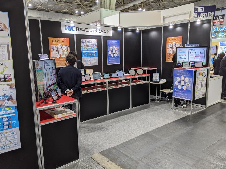 初出張!関西働き方改革EXPOに参加しました!